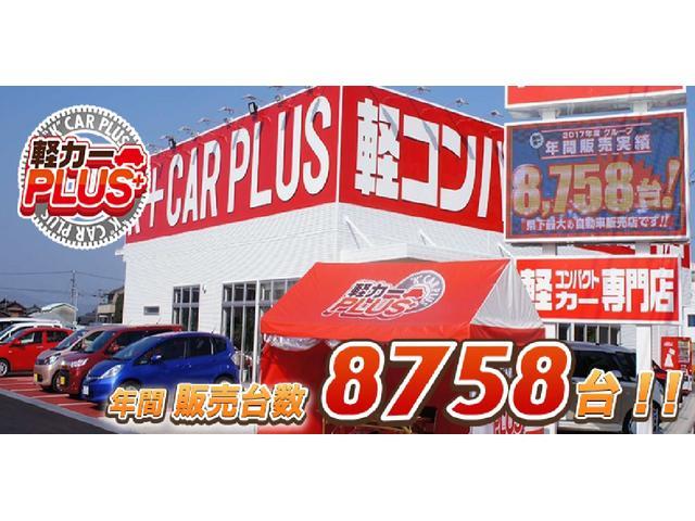 「ホンダ」「N-BOX+カスタム」「コンパクトカー」「岡山県」の中古車53