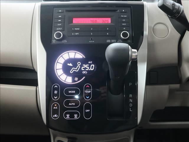 M 純正CDオーディオ シートヒーター 修復歴無 内外装仕上(4枚目)