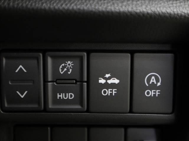 ハイブリッドFX デュアルカメラブレーキ スマートキー・プッシュスタート 純正CDデッキ ヘッドアップディスプレイ 修復歴無 内外装仕上済(10枚目)