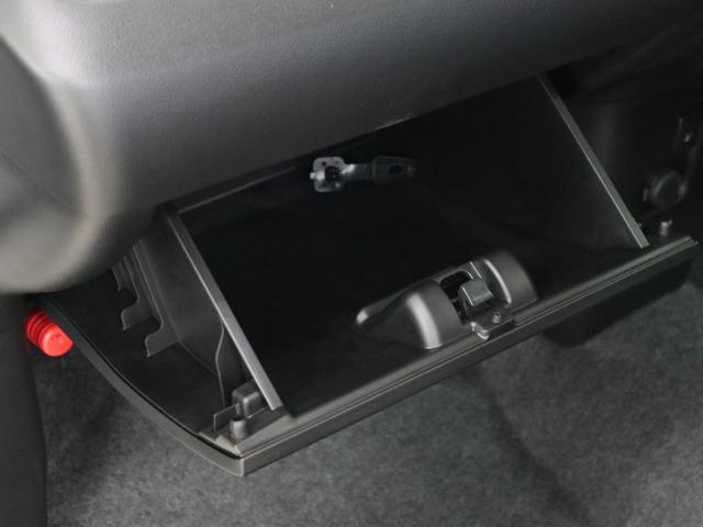 ハイブリッドFX デュアルカメラブレーキ スマートキー・プッシュスタート 純正CDデッキ ヘッドアップディスプレイ 修復歴無 内外装仕上済(54枚目)