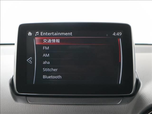XDツーリング Lパッケージ マツダコネクトナビ フルセグ バックカメラ スマートブレーキサポート LEDオートライト コンビレザー調シート 修復歴無 内外装仕上済(5枚目)