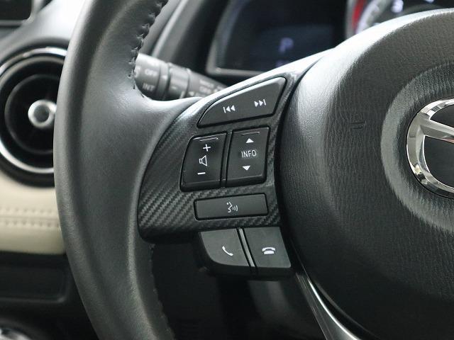 XDツーリング Lパッケージ マツダコネクトナビ フルセグ バックカメラ スマートブレーキサポート LEDオートライト コンビレザー調シート 修復歴無 内外装仕上済(60枚目)