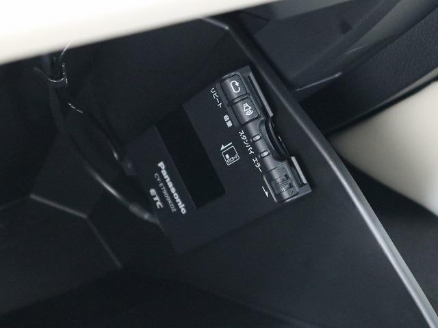 XDツーリング Lパッケージ マツダコネクトナビ フルセグ バックカメラ スマートブレーキサポート LEDオートライト コンビレザー調シート 修復歴無 内外装仕上済(64枚目)