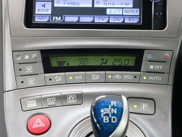 S 純正ナビ フルセグ バックカメラ ETC オートライトHID 修復歴無 内外装仕上済(54枚目)