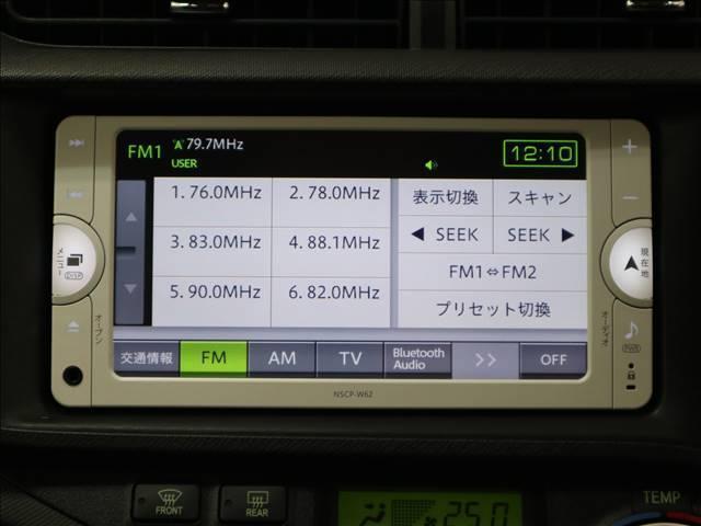 G 純正ナビ TV バックカメラ 社外アルミホイール 内外装仕上済 修復歴無(4枚目)
