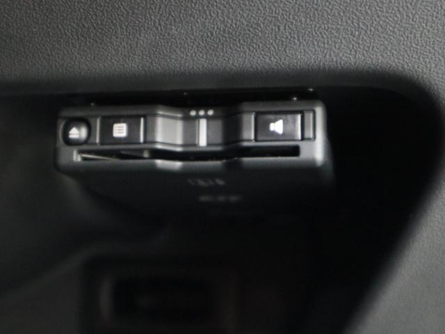 G 社外ナビ バックカメラ e-アシスト キセノンオートライト ETC 修復歴無 内外装仕上(56枚目)