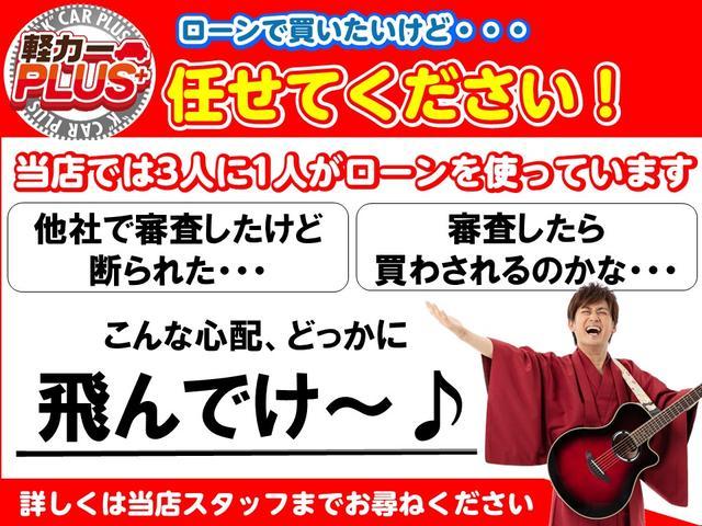 純正CDオーディオ 修復歴無 内外装仕上済(20枚目)