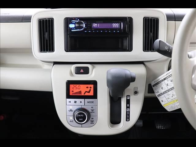 X 修復歴無 内外装仕上済 社外CD ベンチシート アイドリングストップ オートライト 電動格納ミラー(4枚目)