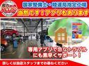 G 純正ナビ TV バックカメラ 社外アルミホイール 内外装仕上済 修復歴無(24枚目)