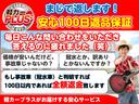 G 社外ナビ バックカメラ e-アシスト キセノンオートライト ETC 修復歴無 内外装仕上(8枚目)