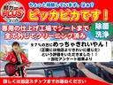 X 修復歴無 内外装仕上済 社外CD ベンチシート アイドリングストップ オートライト 電動格納ミラー(7枚目)