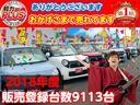 X 修復歴無 内外装仕上済 社外CD ベンチシート アイドリングストップ オートライト 電動格納ミラー(32枚目)