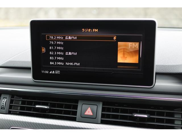 「アウディ」「アウディ RS5」「クーペ」「広島県」の中古車20