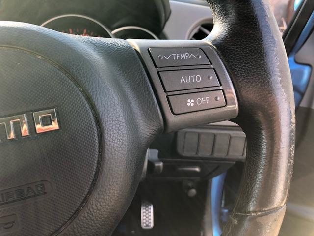 RSリミテッド 軽自動車 CVT ターボ AC(18枚目)