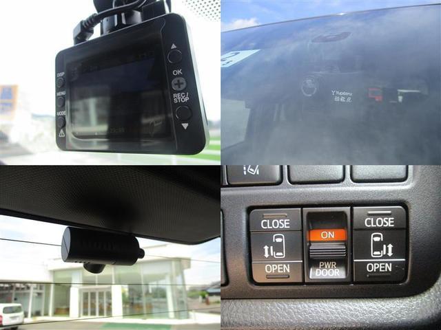 Si フルセグ メモリーナビ DVD再生 バックカメラ ETC 両側電動スライド LEDヘッドランプ 乗車定員7人 ワンオーナー 記録簿(10枚目)