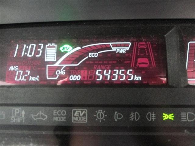 「トヨタ」「アクア」「コンパクトカー」「山口県」の中古車11