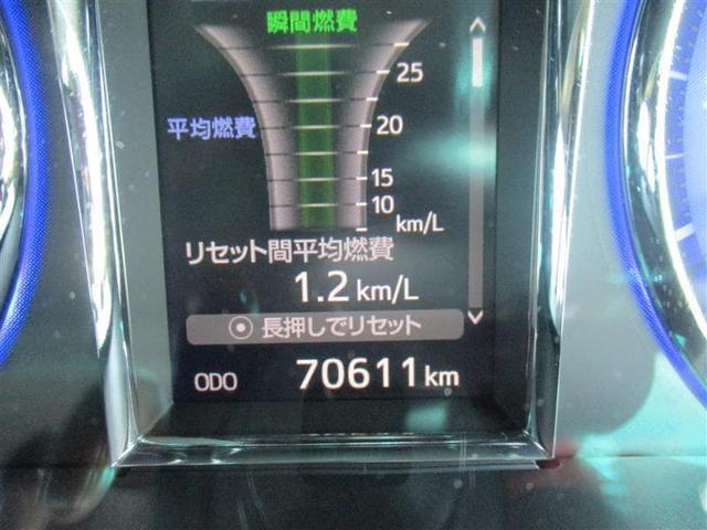 「トヨタ」「カムリ」「セダン」「山口県」の中古車11