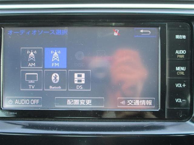 「トヨタ」「カムリ」「セダン」「山口県」の中古車12