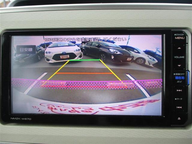G SAII 衝突被害軽減システム バックカメラ LEDヘッドランプ ETC(13枚目)