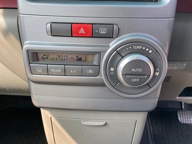 X +S CDチューナー 盗難防止装置 ベンチシート オートエアコン スマートキー(4枚目)