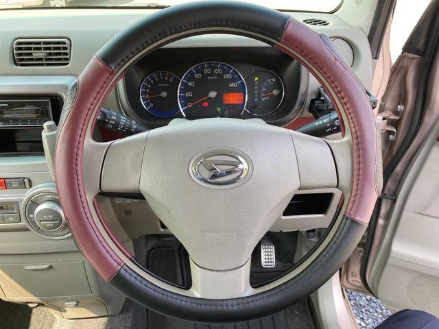 X +S CDチューナー 盗難防止装置 ベンチシート オートエアコン スマートキー(22枚目)