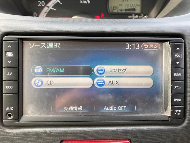 Xリミテッド 4WD TVナビ バックカメラ スマートキー(5枚目)