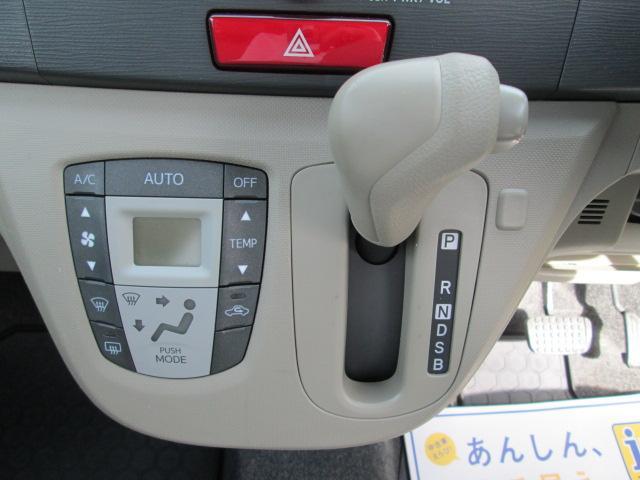 L キーレス ABS オートエアコン CD ETC 電格ミラ(11枚目)