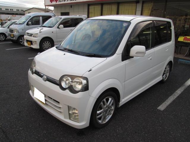 「ダイハツ」「ムーヴ」「コンパクトカー」「鳥取県」の中古車7