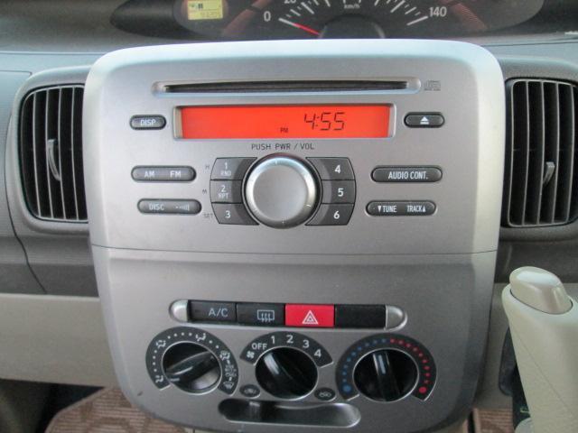 Xリミテッド スマートキー 左パワースライド CD ABS ウインカミラー オートエアコン(10枚目)