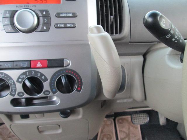 Xリミテッド スマートキー 左パワースライド CD ABS ウインカミラー オートエアコン(11枚目)