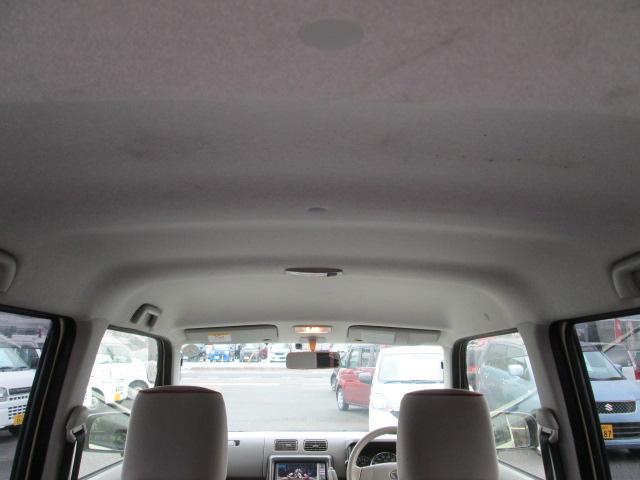 「ダイハツ」「ムーヴコンテ」「コンパクトカー」「鳥取県」の中古車12