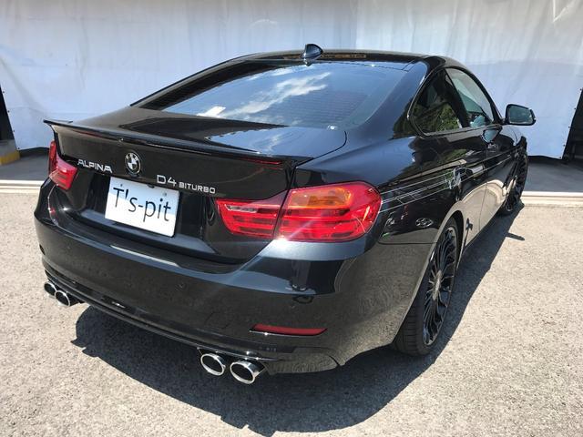 「BMWアルピナ」「アルピナ D4」「クーペ」「広島県」の中古車8