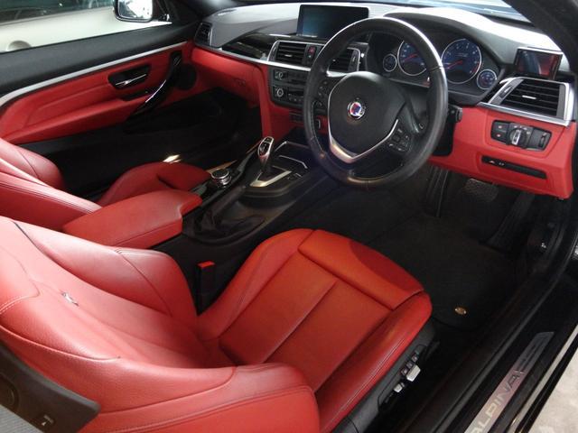 「BMWアルピナ」「アルピナ D4」「クーペ」「広島県」の中古車14