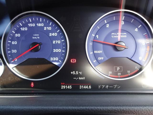 「BMWアルピナ」「アルピナ D4」「クーペ」「広島県」の中古車18