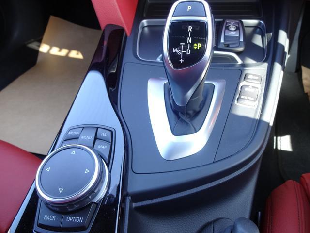 「BMWアルピナ」「アルピナ D4」「クーペ」「広島県」の中古車22