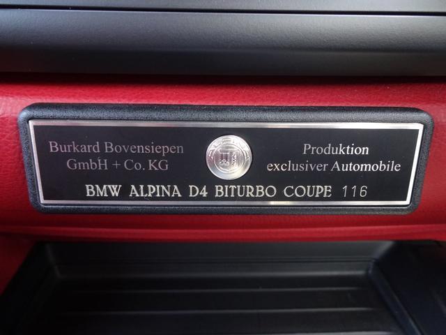 「BMWアルピナ」「アルピナ D4」「クーペ」「広島県」の中古車23