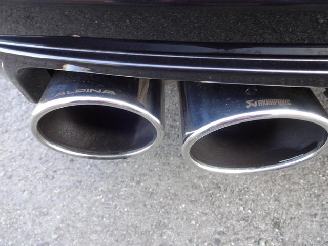 「BMWアルピナ」「アルピナ D4」「クーペ」「広島県」の中古車31