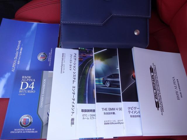 「BMWアルピナ」「アルピナ D4」「クーペ」「広島県」の中古車35
