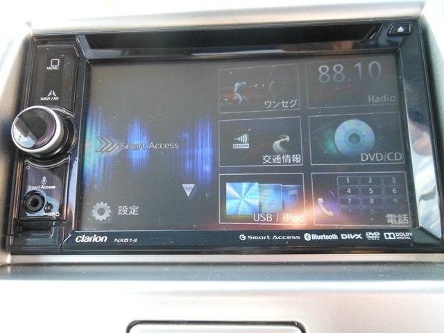 XSスペシャル ETC/ナビ地デジ付