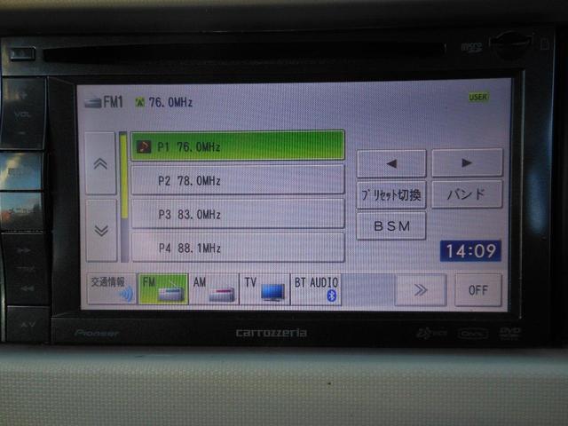 ココアXスペシャル ナビ/TV/ETC(19枚目)