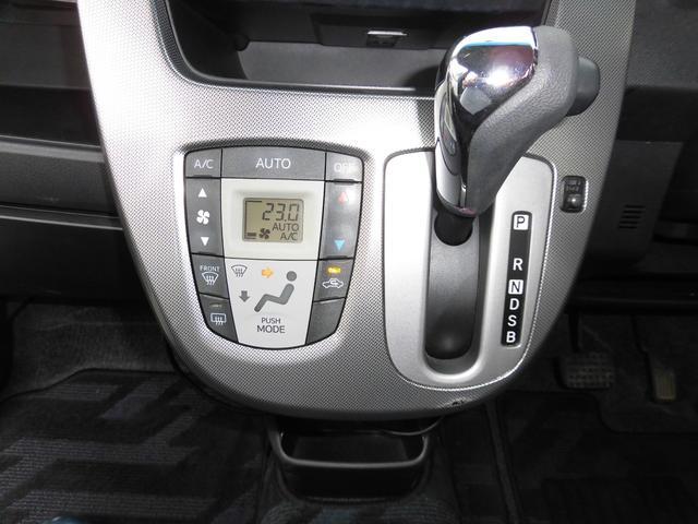 カスタムRリミテッド 25年式 4WD ナビ/TV/バックカメラ/ETC スマートキー 走行56,500km(24枚目)