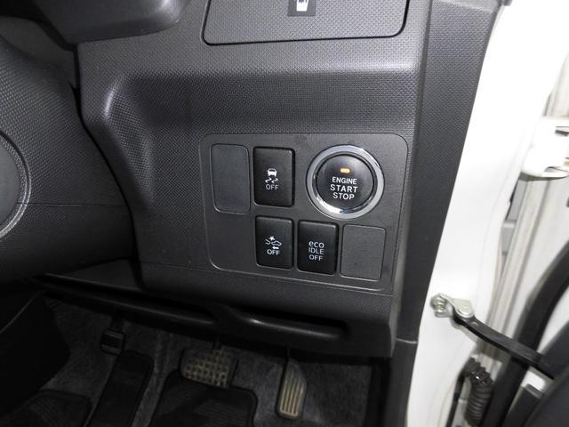 カスタムRリミテッド 25年式 4WD ナビ/TV/バックカメラ/ETC スマートキー 走行56,500km(26枚目)