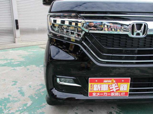 「ホンダ」「N-BOX」「コンパクトカー」「島根県」の中古車23