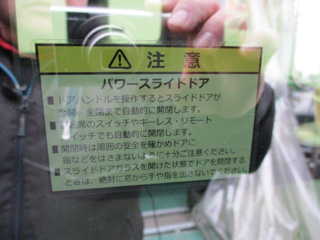 「ホンダ」「N-BOX」「コンパクトカー」「島根県」の中古車80