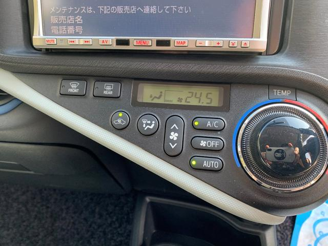 「トヨタ」「アクア」「コンパクトカー」「広島県」の中古車13