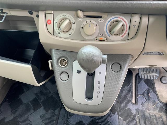 「スバル」「ステラ」「コンパクトカー」「広島県」の中古車18