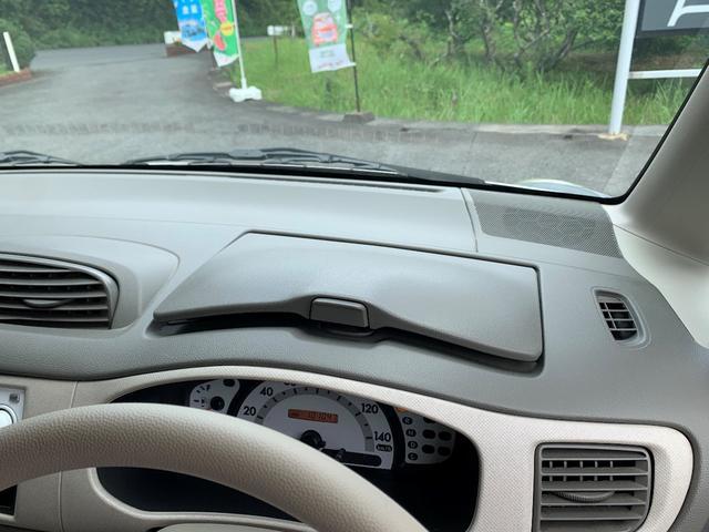 「スバル」「ステラ」「コンパクトカー」「広島県」の中古車21