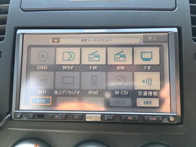 日産 ブルーバードシルフィ 20S HDD地デジナビ ETC プラズマクラスター