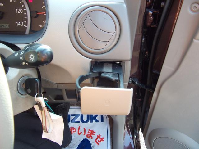 EII ワンオーナー CD キーレス 記録簿 盗難防止(7枚目)