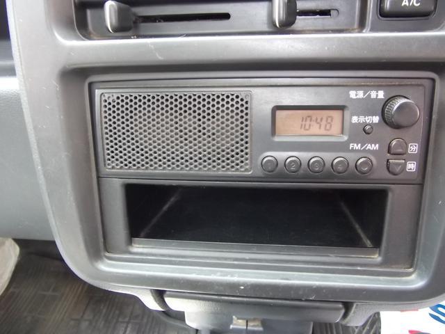 スピーカー内臓式のラジオです
